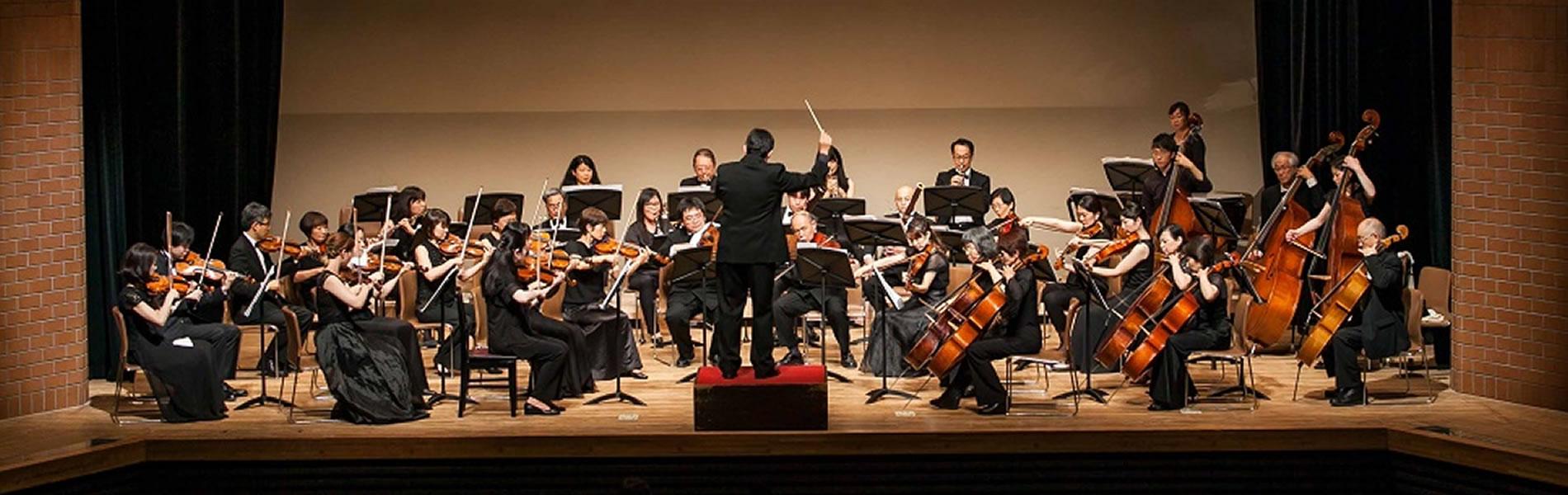 西湘フィルハーモニー管弦楽団